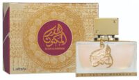 Parfum Arabesc Al Dur Al Maknoon Gold Dama 100 ml